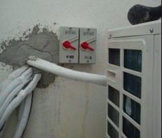 שקע פאקט חיצוני למנוע מזגן